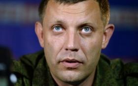 Главарь ДНР нечаянно сделал смелое признание