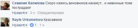 Над оккупированным Симферополем взвился флаг Украины: появились фото (4)