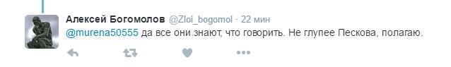 У Путіна відповіли на жорстку заяву британського прем'єра: соцмережі веселяться (2)