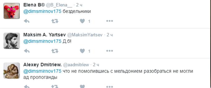 """""""Православний футбол"""" з Валуєвим і главою РПЦ насмішив соцмережі: з'явилися фото (4)"""