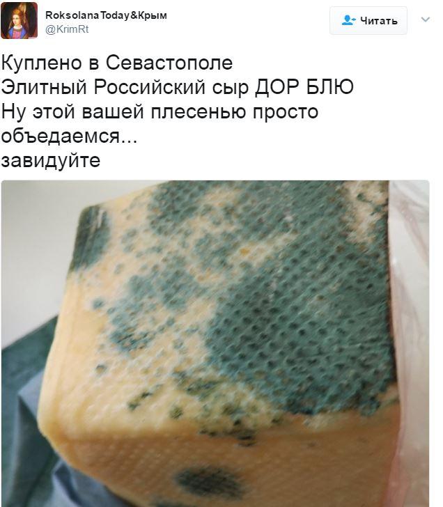 Православные бананы и плесневый сыр: соцсети насмешили фото еды в Крыму (3)