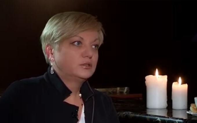 Гонтарева поразила суммой своих ежемесячных расходов: опубликовано видео