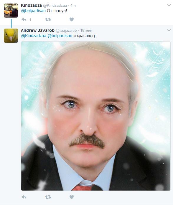 На мітингу проти Трампа побачили Лукашенка: соцмережі регочуть через фото (4)