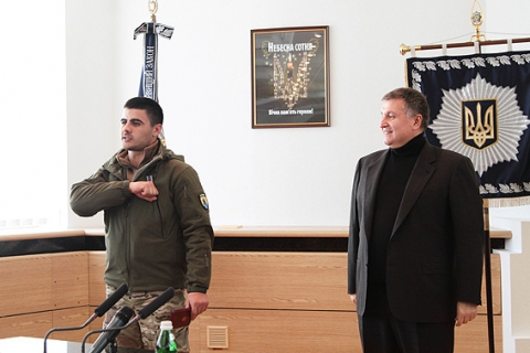 Аваков нагородив 57 правоохоронців, який брали участь у АТО (7 фото) (6)
