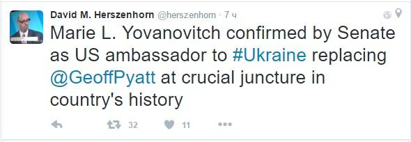 Україна отримала нового посла США (1)