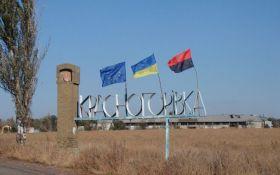 Бойовики ДНР продовжують обстрілювати Красногорівку з артилерії - штаб АТО