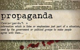Раскрыта тайная схема России по финансированию пропаганды в Европе