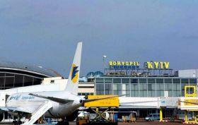 В Україні зірвалося гучне перейменування