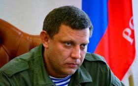 """Ватажок """"ДНР"""" Захарченко змінив плани із захоплення територій України"""