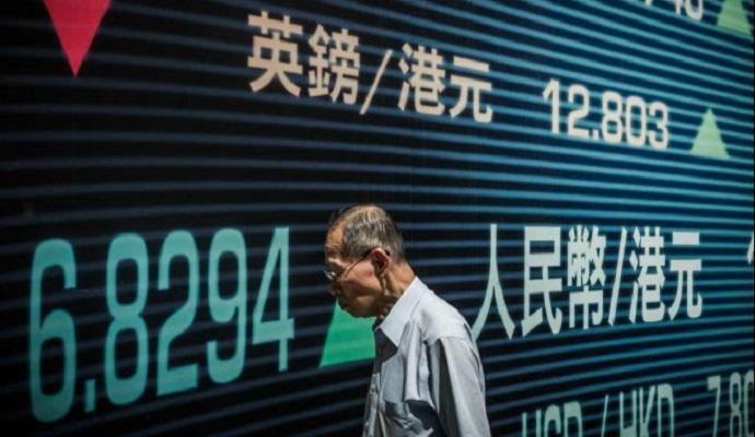 Азиатские акции опять падают на фоне неопределенности с Китаем