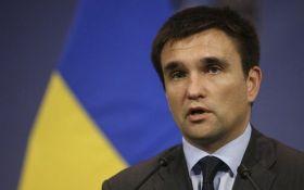 Відверта брехня: Україна вперше відповіла на скандальні звинувачення чеських комуністів