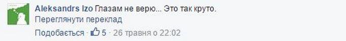 Українські випускниці в Криму: в мережі з'явилися фото сміливих дівчат (2)