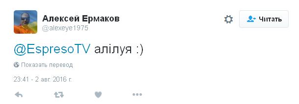 Хоть голодовку не объявила: соцсети обсуждают громкую отставку в Кабмине (3)