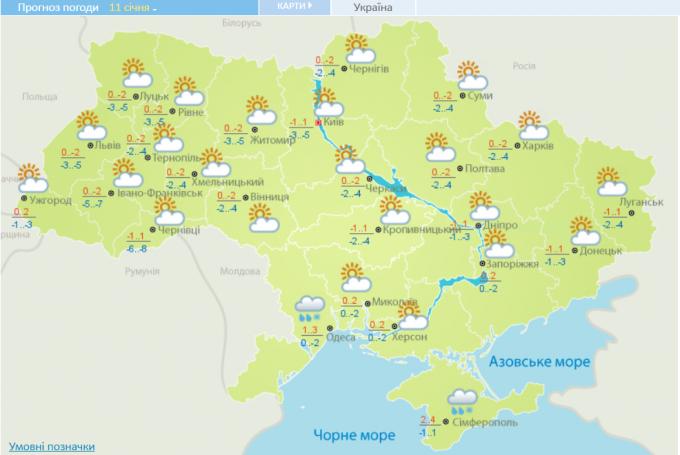 В Украине объявили штормовое предупреждение: в каких городах ожидается снегопад (3)