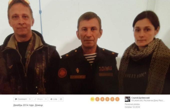 """Доповідь Bellingcat: з'явилися нові дані про росіянина, який привіз смертоносний """"Бук"""" на Донбас (4)"""