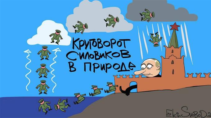 Відомий карикатурист висміяв останні кадрові перестановки Путіна (1)