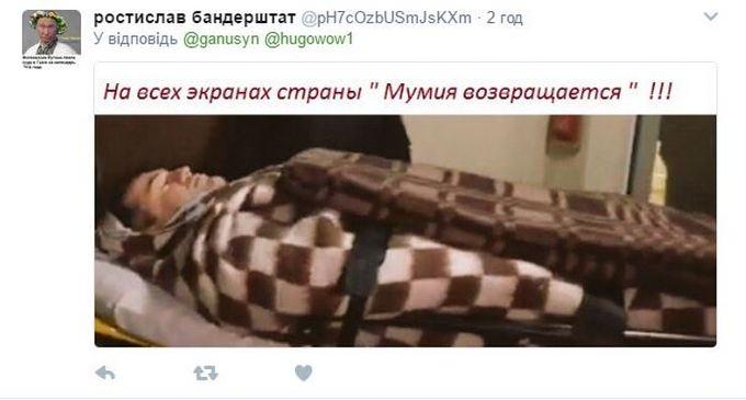 Нашел бусик бабла: в соцсетях буря из-за известия о Насирове (3)
