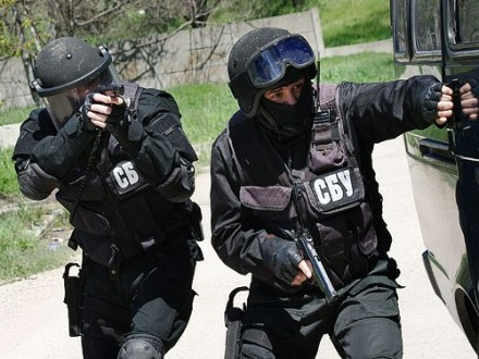 СБУ обмежили перелік злочинів, які вона розслідує