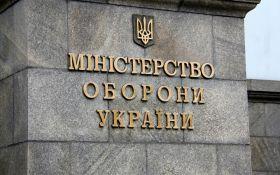 Потери вопреки перемирию - шокирующие новости поступили с Донбасса
