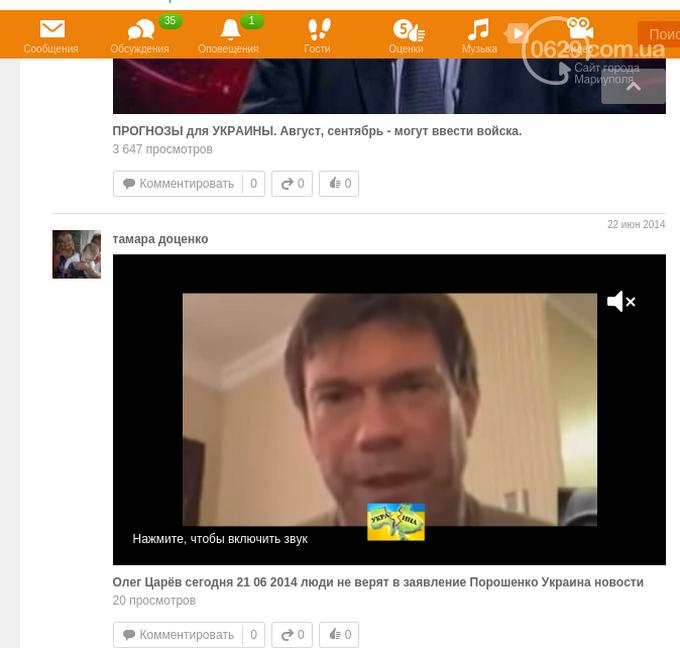Учителів-фанатів ДНР і Путіна знайшли ще в одному місті України: опубліковані фото (7)