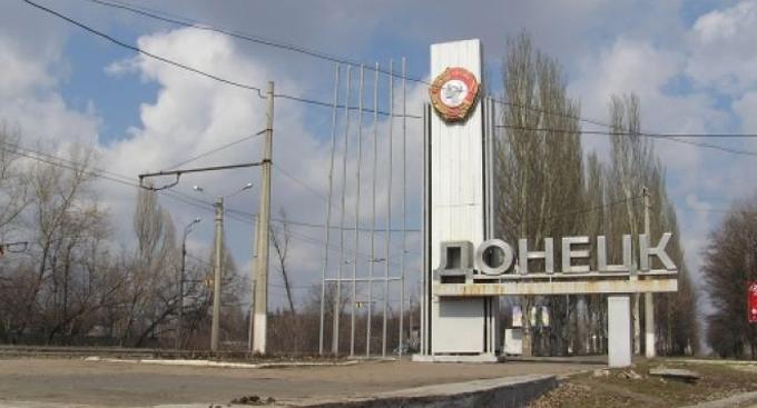 В окупованому Донецьку стався вибух: опубліковані фото