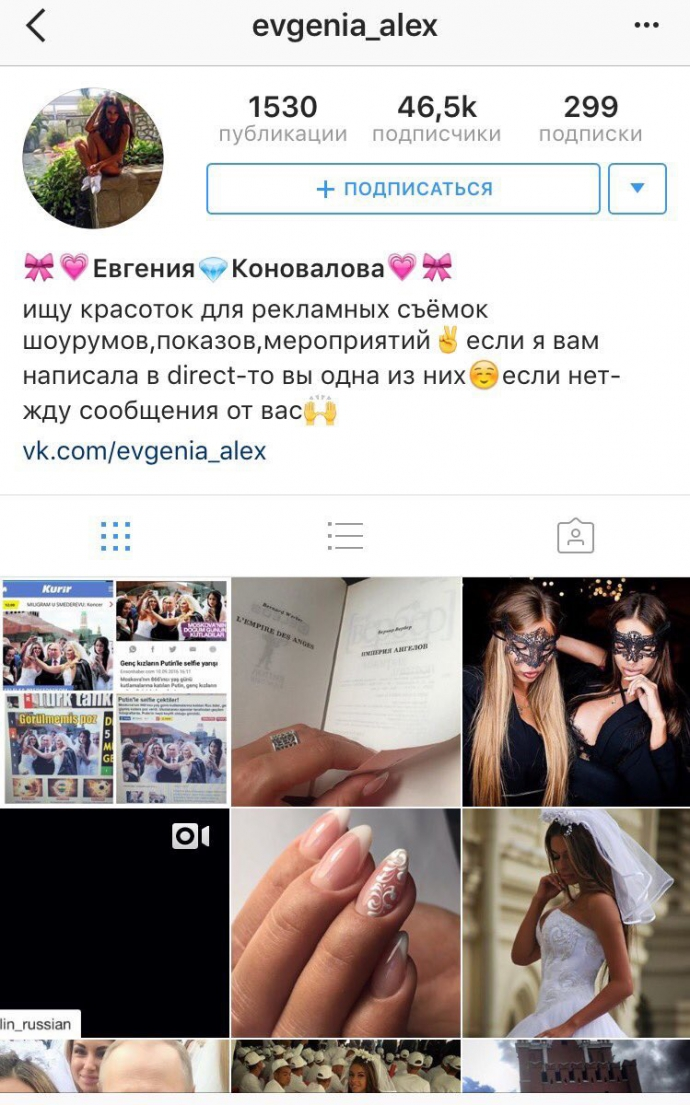 Путіна спіймали на зйомці з фальшивими нареченими: в соцмережах сміються (2)