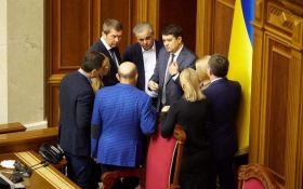Разумков созывает экстренное заседание Рады - что случилось