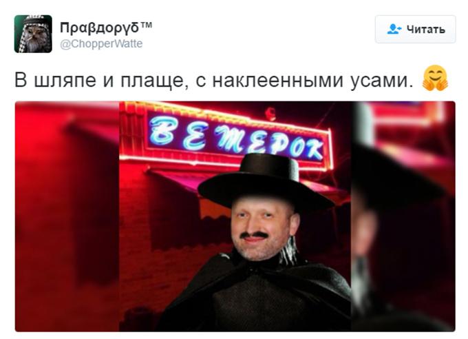 Десь занервував Царьов: соцмережі киплять через вбивство сепаратиста Жиліна (7)