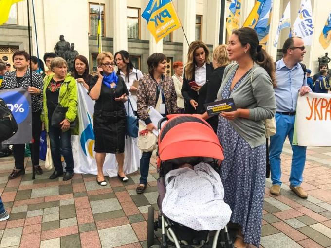 Женщинам власть: украинки требуют уравнять гендерный дисбаланс в парламенте (4)