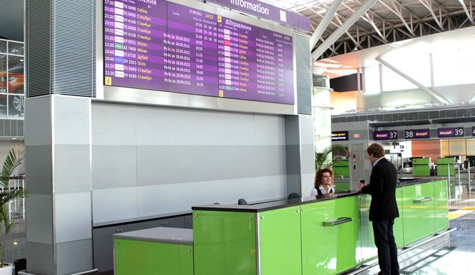 Тепер українці будуть витрачати менше часу на паспортному контролі