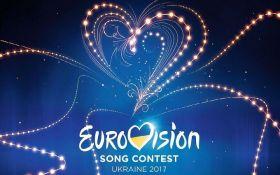 Welcome to Ukraine! В МВД розробили інформаційні листівки для гостей Євробачення