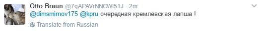 Ему бы фантастику писать: сеть веселится из-за новых обещаний Путина, появилось видео (6)