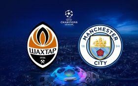 Шахтер - Манчестер Сити: где смотреть онлайн-матч Лиги чемпионов