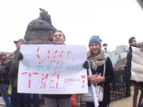 В Киеве собралась акция в поддержку полиции: опубликованы фото (2)
