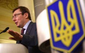 Справа про держзраду: захист Януковича вимагає забезпечити явку Луценка в суд