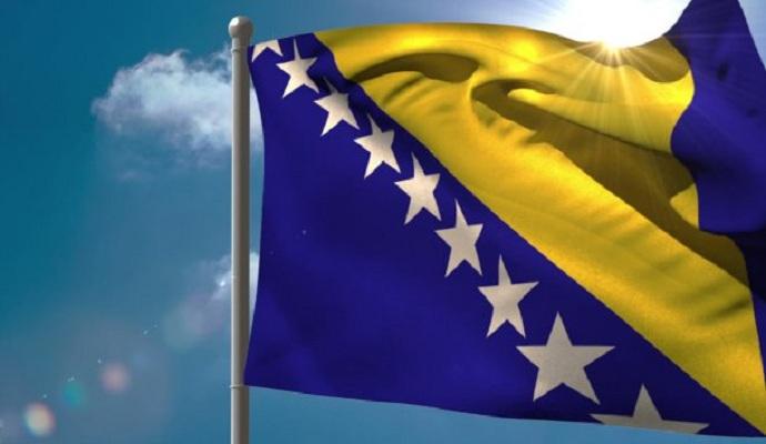 Боснія і Герцеговина подасть офіційну заявку на вступ до ЄС до кінця січня