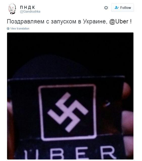 У Києві запускається знаменитий сервіс таксі: соцмережі щосили жартують (3)
