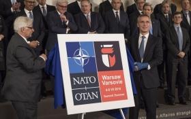 Не только Россия: названы два направления, на которых будет отбивать атаки НАТО