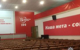 Киберполиция прекратила деятельность сайта, который распространял коммунистическую символику