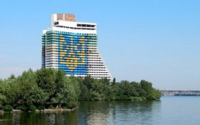 В Україні планують перейменувати дві області
