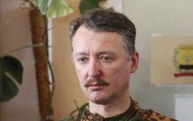 Боевик Стрелков жестко прошелся по Путину из-за встречи в Берлине