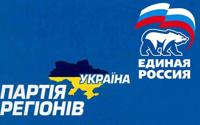 Партійців Путіна спіймали на використанні речей Януковича: з'явилося відео