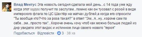 Преемником Гиви стал боевик, который уже каялся перед Украиной: появилось видео (3)