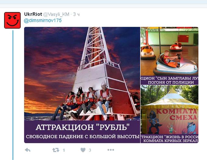 Путін будує Діснейленд: соцмережі вибухнули жорсткими жартами (5)
