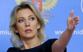 Нас постоянно отвергают: Захарова в своем стиле охарактеризовала отношения Запада и РФ