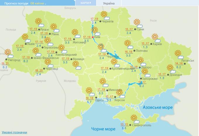 В Украине наступает настоящая весна: синоптики порадовали прогнозом погоды (3)
