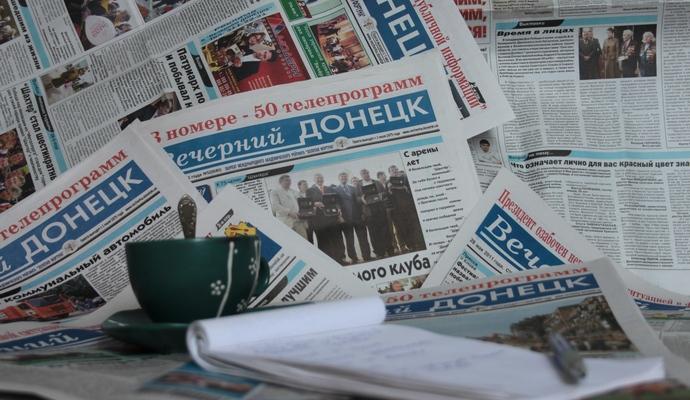 Во время выборов на оккупированных территориях нужно контролировать СМИ - ОБСЕ