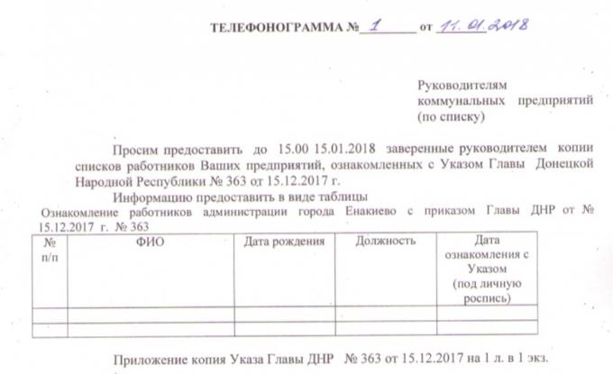 Захарченко заборонив «держслужбовцям» з«ДНР» їздити доУкраїни