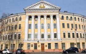 День открытых дверей в Киево-Могилянской академии: эксклюзивная прямая трансляция на ONLINE.UA