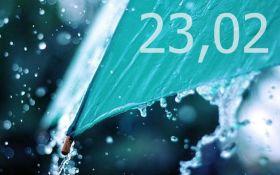 Прогноз погоды в Украине на 23 февраля